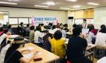 2018 이용자, 활동지원사 보수교육